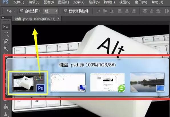 Alt+Tab屏幕缩略图快速切换打开的任务窗口2