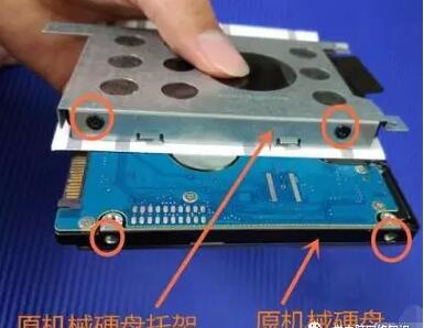 笔记本换固态硬盘图文教程6