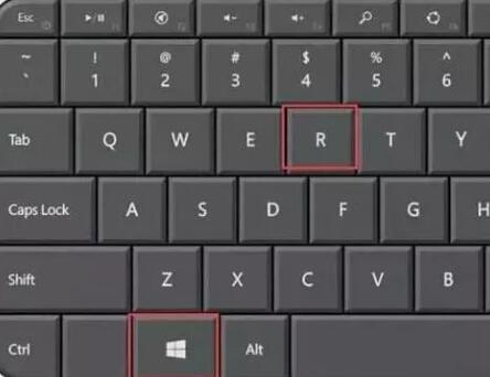 屏幕录像的快捷键:Windows键+R