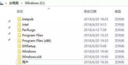 电脑c盘哪些文件可以删除?c盘文件详细介绍