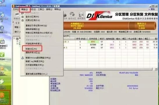 光盘安装操作系统2