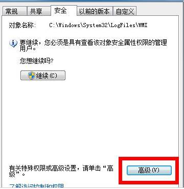 宽带连接错误651解决方法3