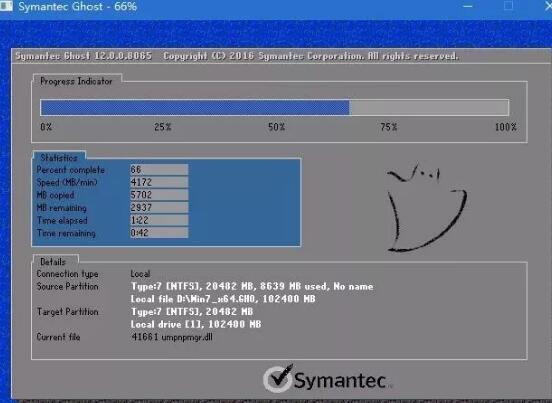 硬盘安装操作系统2