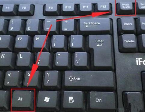 电脑当前活动窗口截图快捷键