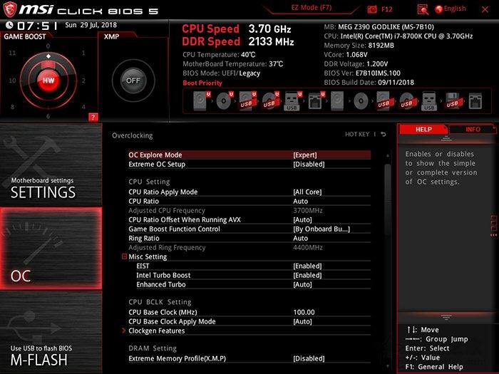 调整数值: CPU Ratio