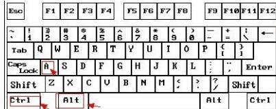 电脑自定义区域截图快捷键
