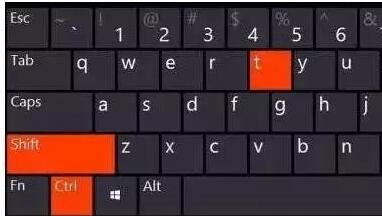 如何恢复刚关闭的网页的快捷键:Ctrl+Shift+T