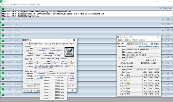 cpu如何超频,微星主板搭9600K/9700K/9900K超频图文教程