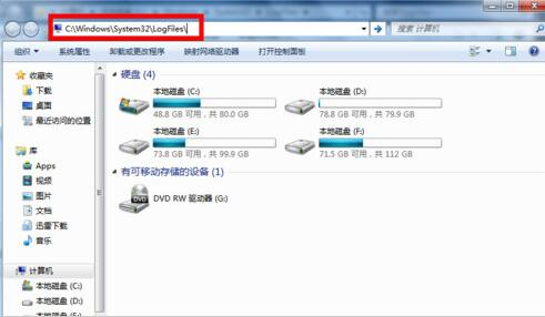 宽带连接错误651解决方法1