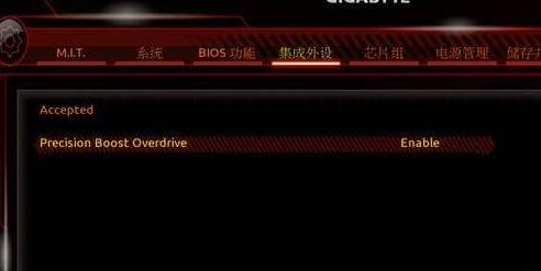 技嘉主板如何设置PBO