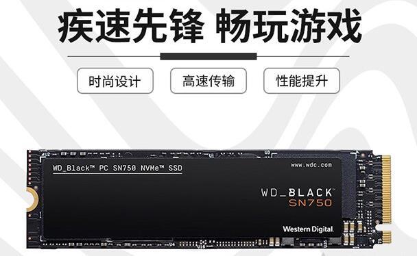 i5-9600kf装机配置推荐,5000元高性能单核家用电脑配置