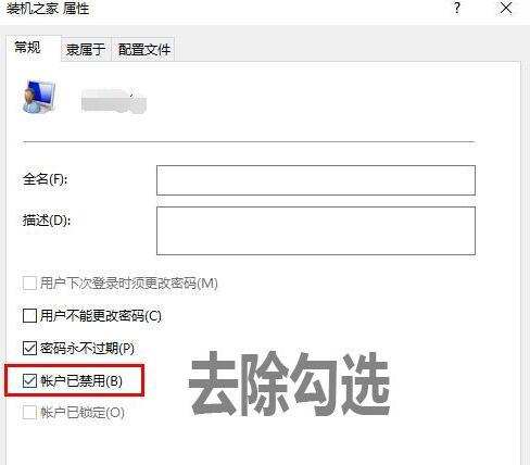 win10需要管理员权限才能删除、复制和移动文件的解决方法2