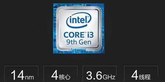 i39100f相当于几代i5