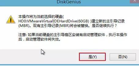 电脑开机黑屏的解决方法8