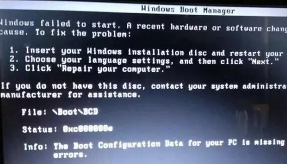 电脑开机黑屏情况五:0xc000000c