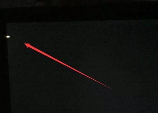 电脑开机黑屏情况一:左上角光标在闪
