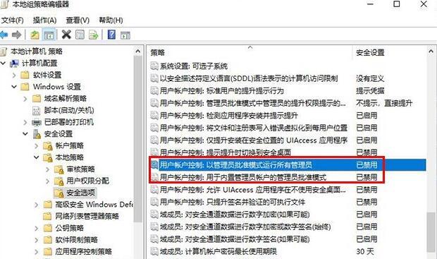 win10需要管理员权限才能删除、复制和移动文件的解决方法4