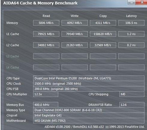 10年台式旧电脑升级后的表现