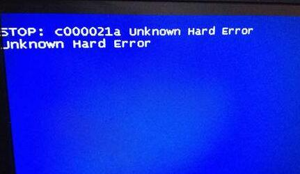 电脑开机蓝屏提示unknown hard error的原因