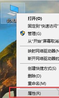 由于启动计算机时出现了页面配置问题的解决方法1