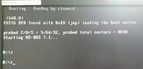 电脑开机黑屏情况六:提示onekey by clonecd
