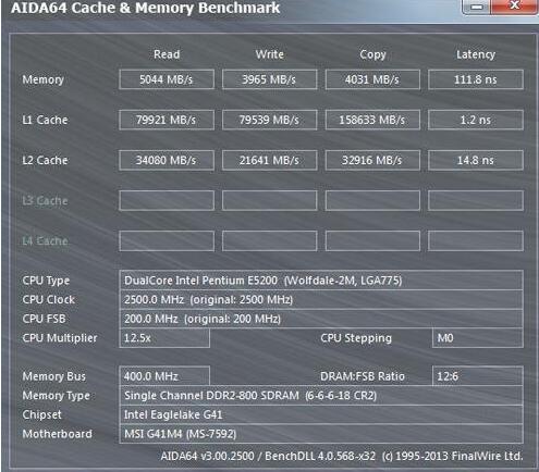 10年台式旧电脑升级