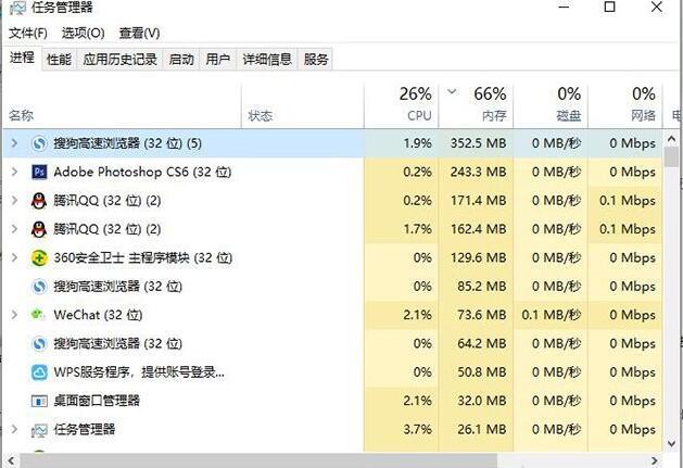 硬件问题导致电脑速度变慢