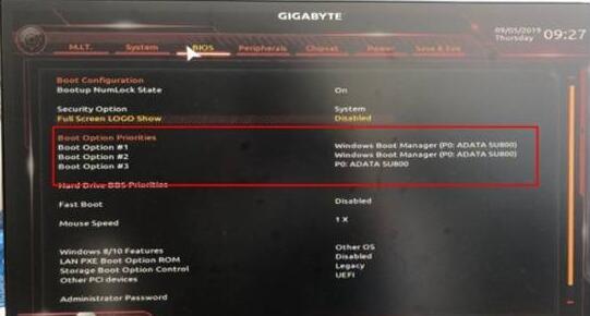 技嘉主板提示winload.efi丢失的修复方法