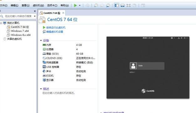 vmware虚拟机开机黑屏的解决方法