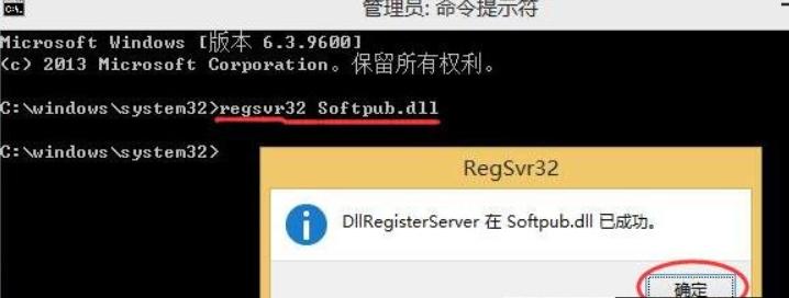 Win10系统提示0x80004005故障怎么解决?
