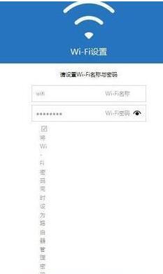 小米路由器wifi名字和密码