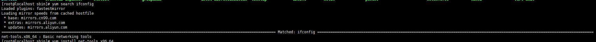 Centos 7 如何快速安装ifconfig命令