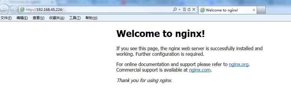 centos下nginx安装配置教程