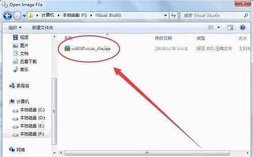 win7虚拟光驱软件如何使用?