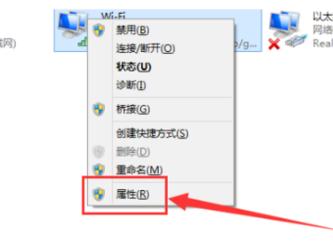 浏览器打不开