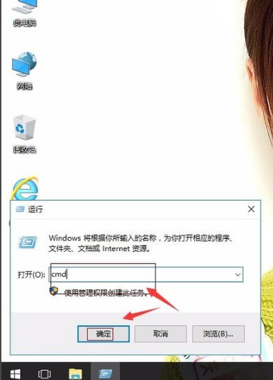 win10无网络访问权限