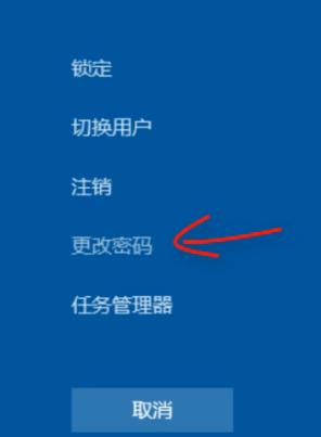win7设置开机密码