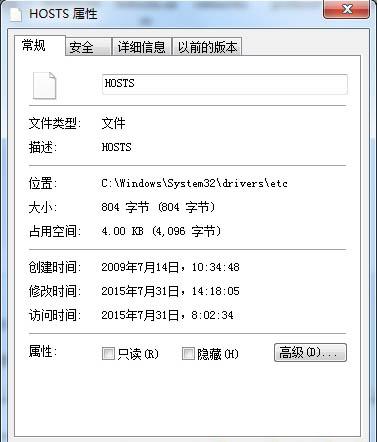 win7屏蔽网站
