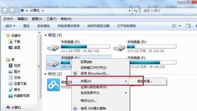 Win7电脑如何设置共享磁盘?设置共享磁盘的方法?