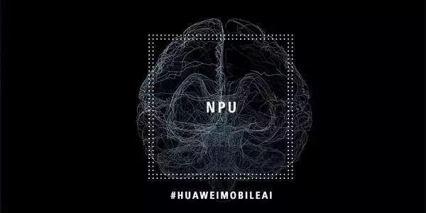 通俗易懂告诉你CPU/GPU/TPU/NPU...XPU都是些什么鬼?