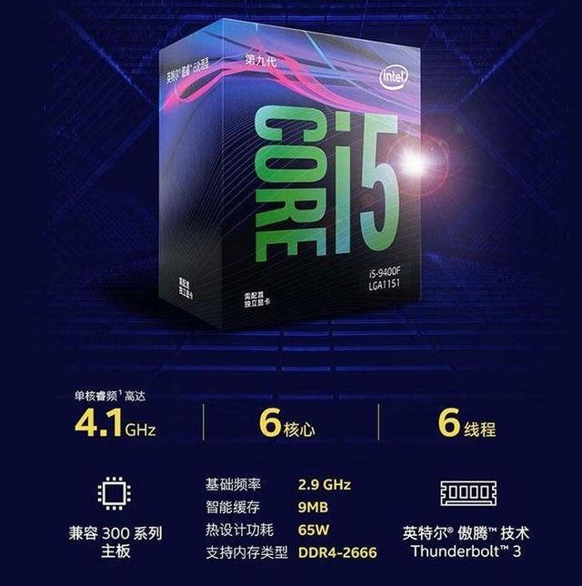 新一代妖板?铭瑄挑战者B365支持多代CPU