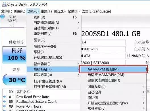 Win10 SSD+HDD双硬盘卡顿