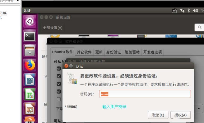 教你如何选择Ubuntu系统的最佳服务器,下载速度达到最优!
