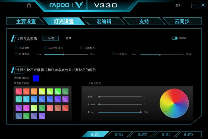 雷柏V330游戏鼠标值得购买吗?雷柏V330游戏鼠标详细测评来咯!