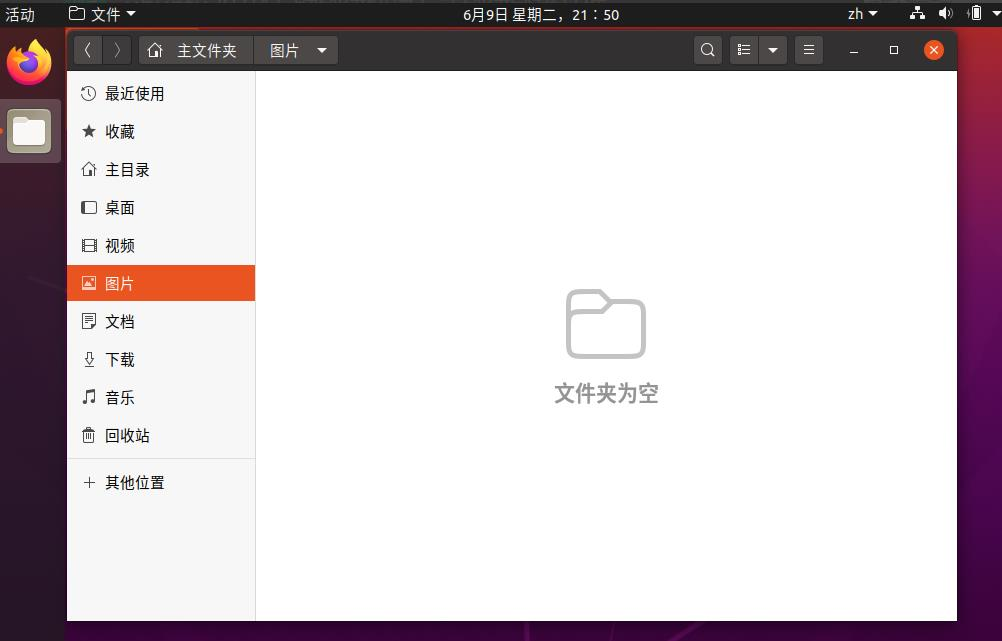 小编教你ubuntu系统右键添加创建链接文件快捷方式的详细教程