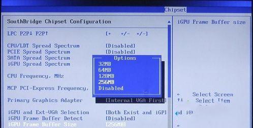 win10怎么关闭gpu共享内存_win10系统关闭gpu共享内存步骤