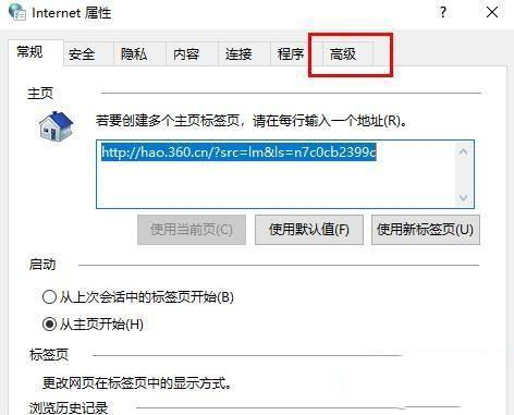 win10怎么开启gpu渲染_win10开启gpu渲染的方法