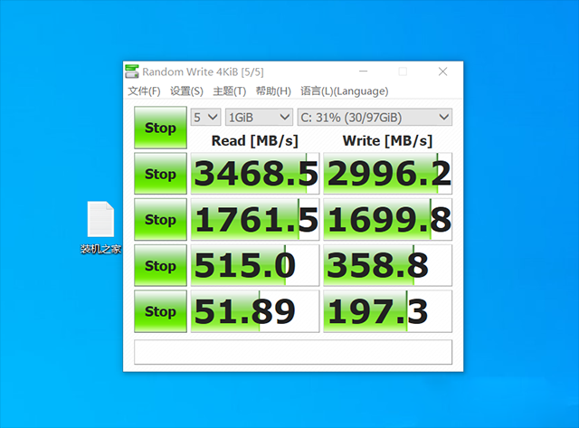 Intel十代酷睿i7 10700K配RTX2070Super显卡电脑配置推荐