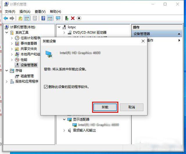 如何卸载显卡驱动重新安装?Win10卸载显卡驱动+重装显卡驱动的方法