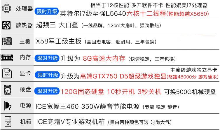 不到1500元的i7日常家用不卡的主机配置